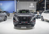 新款长安CS75 PLUS推出5款车型,售11.79-15.49万元