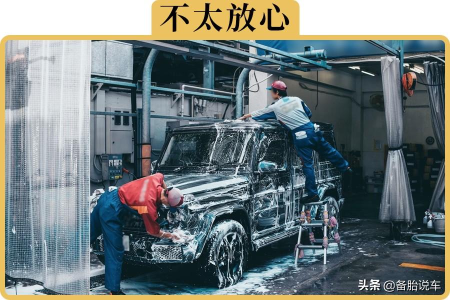 洗车师傅抄车牌号、车架号是想干嘛?有啥危害吗?