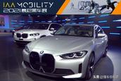 新车 | 4秒破百,续航590公里,宝马i4亮相慕尼黑车展,或明年上市