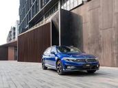 大众新款蔚揽正式上市共推出三款车型售价区间为26.48-33.88万元