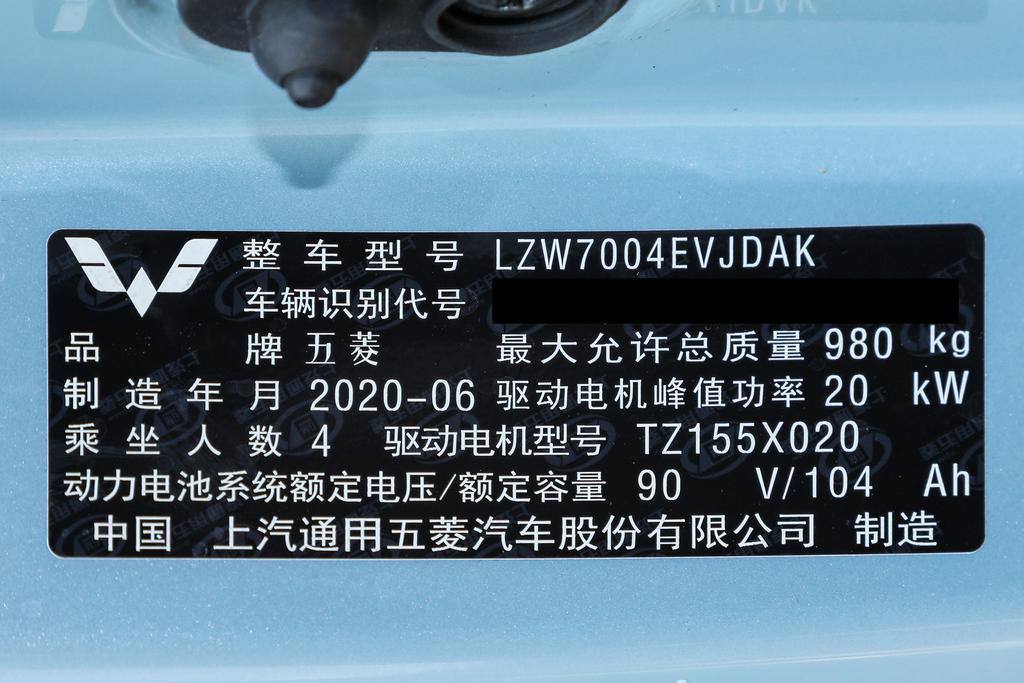 五菱汽车五菱宏光MINIEV外观图片