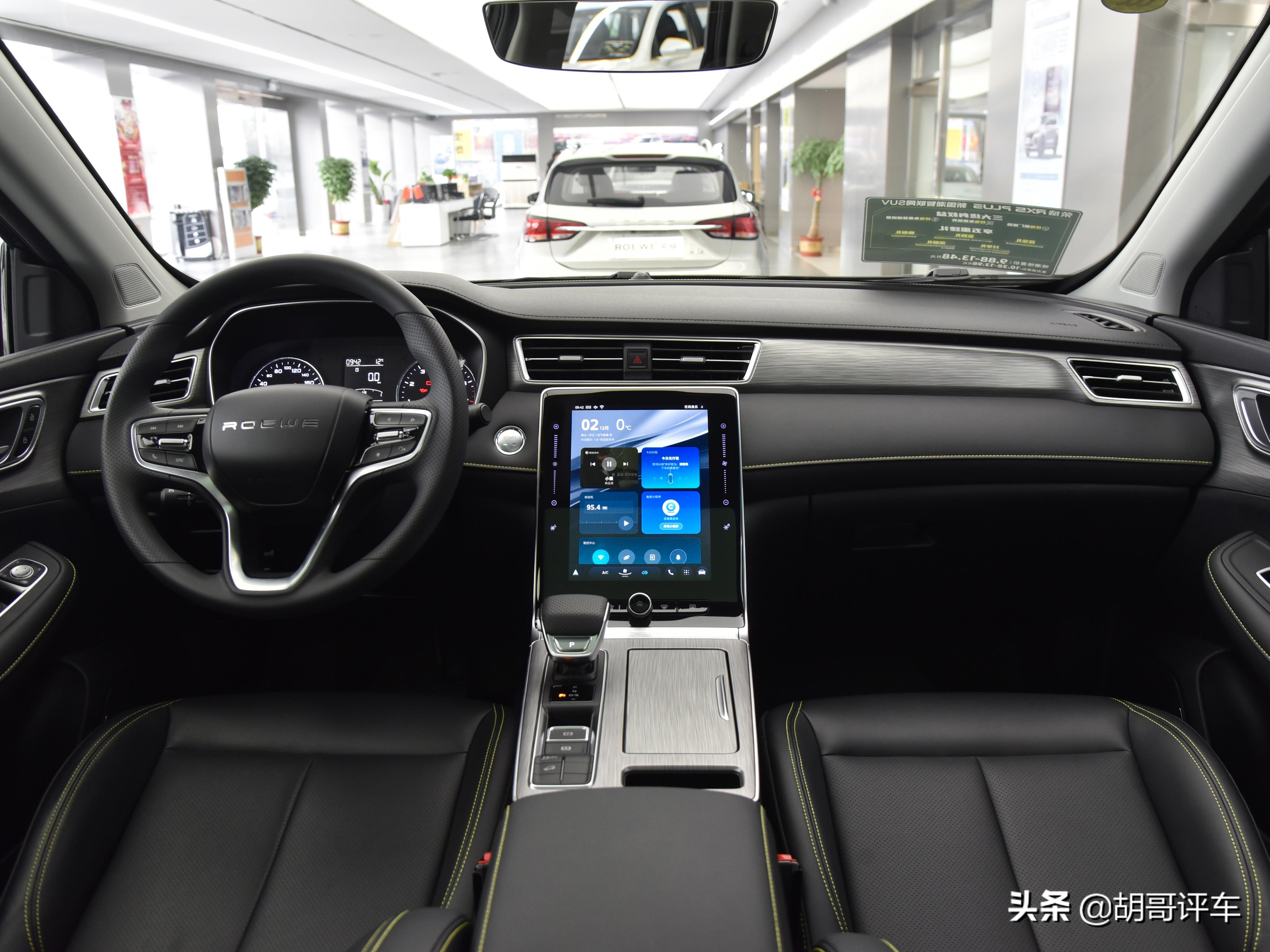 帅气又实用的国产SUV,轴距超过2米7,实拍荣威RX5